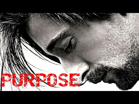 PURPOSE – Motivational Video